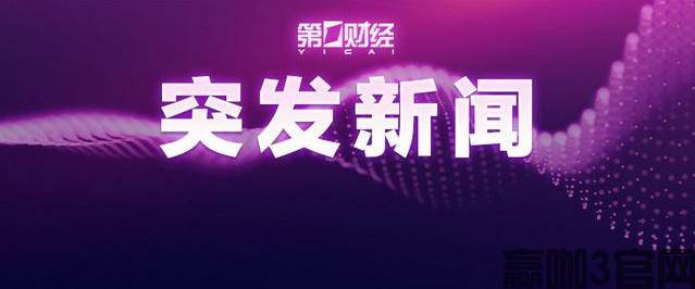 天津新增4例新冠确诊病例!相关小区和医院已封控(图1)