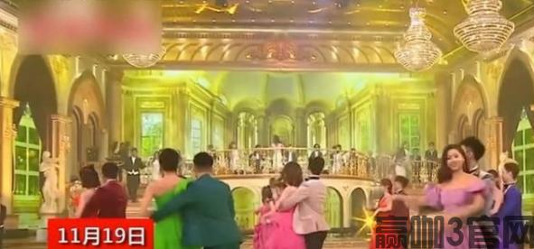 TVB台庆风格被嘲土味,似在80年代歌舞厅,艺人穿着花红柳绿(图1)