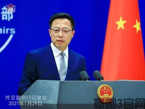 香港特区政府:全面配合国家针对英国政府就处理所谓英国国民(海外)(BNO)护照事